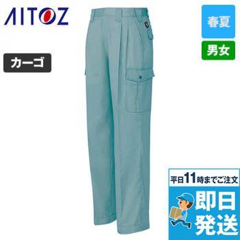 AZ5374 アイトス エコ T/C ニューベーシック カーゴパンツ(2タック)