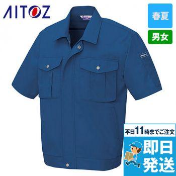 AZ591 アイトス ベストT/C 半袖
