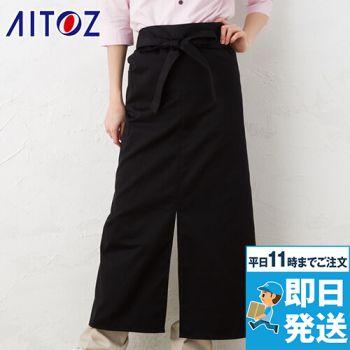 AZ8069 アイトス T/Cロングエプロン(男女兼用)