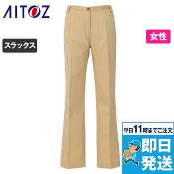 AZ54503 アイトス チノパンツ(女性用) 脇ゴム ノータック