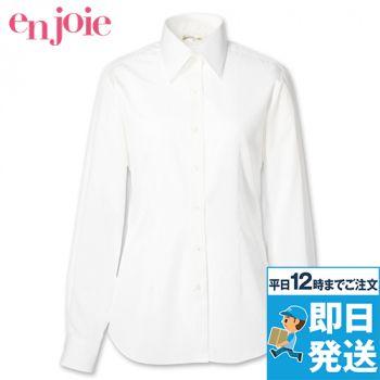 en joie(アンジョア) 01100 シャツメーカーとコラボ!着心地・機能美を満たす長袖シャツ