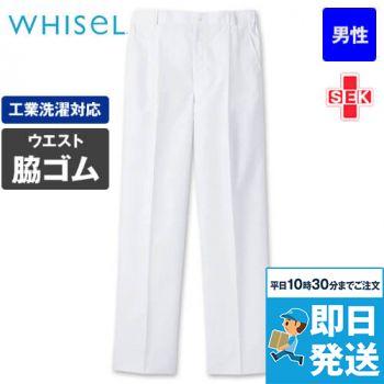 自重堂WHISEL WH10416 メンズツータックパンツ 股下フリー(男性用)