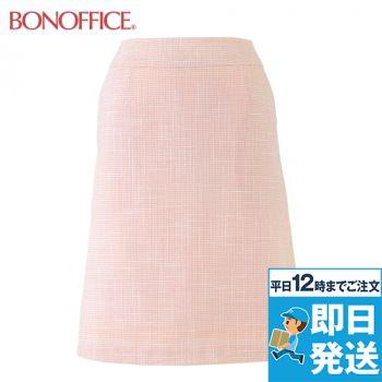 [アウトレット/在庫処分]LS2740 BONMAX/リッシェ Aラインスカート ツイード