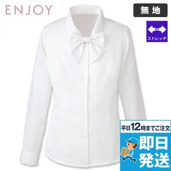 EWB433 enjoy オールシーズン気持ちいい!体温調節機能で快適な長袖ブラウス