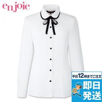 en joie(アンジョア) 01072 丸襟とリボンがカワイイ華やか長袖ブラウス(リボン付き)