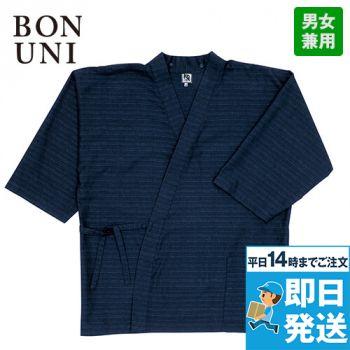 41304 BONUNI(ボストン商会) 作務衣上衣(男女兼用) 流連