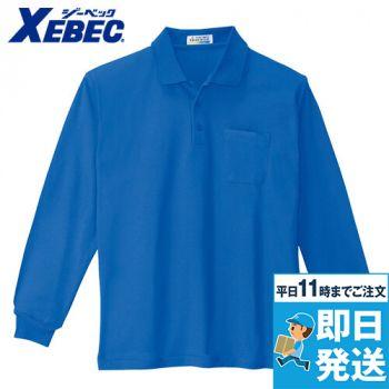 ジーベック 6130 帯電防止長袖ポロシャツ(胸ポケット有り)(男女兼用)