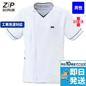 1016EW FOLK(フォーク) ZIP SCRUB メンズスクラブ(男性用)