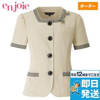 en joie(アンジョア) 86370 モダンなボーダー×ミルクティーのような色合いのサマージャケット(ブローチ付)