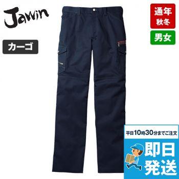 自重堂 52102 [秋冬用]JAWIN ノータックカーゴパンツ(新庄モデル) 裾上げNG