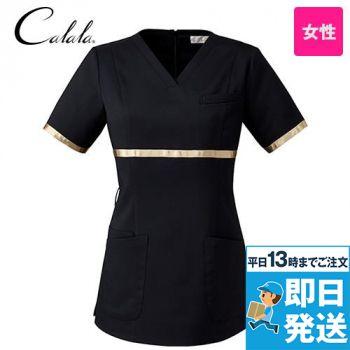 CL-0225 キャララ(Calala) チュニック(女性用)