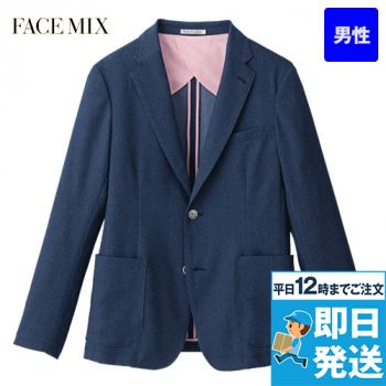 FJ0017M FACEMIX デニム調カジュアルジャケット(男性用)