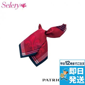 S-98261 98262 パトリックコックス リボン(ワンタッチ式) 99-S98261