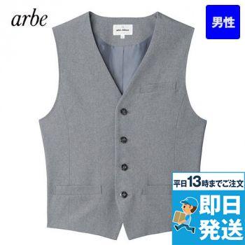 AS-8069 チトセ(アルベ) ベスト