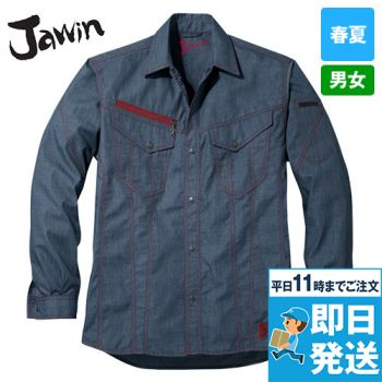 56404 自重堂JAWIN [春夏用]長袖シャツ(新庄モデル)