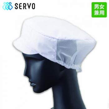 FA-5197 5154 5155 SUNPEX(サンペックス) 帽子(メッシュケープ付)