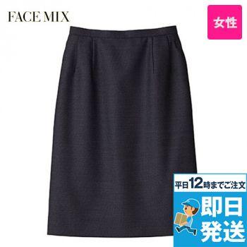 2011L FACEMIX/GRAND(グラン) ストレッチスカート(女性用)