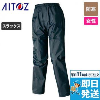 AZ56313 アイトス ディアプレックス 全天候型レディースパンツ(女性用)