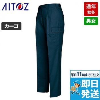AZ6404 アイトス ネクスティ 帯電防止ストレッチツータックカーゴパンツ