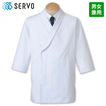 FT-429 SUNPEX(サンペックス) 調理衣/七分袖(男女兼用)