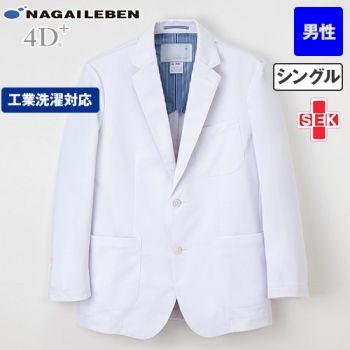 SD3080 ナガイレーベン(nagaileben) テーラードジャケット長袖(男性用)