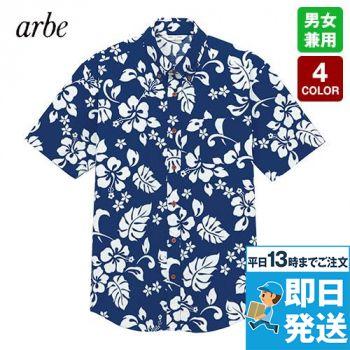 EP-8300 チトセ(アルベ) 半袖/アロハシャツ(男女兼用) ボタンダウン