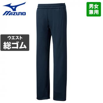 MZ-0169 ミズノ(mizuno)