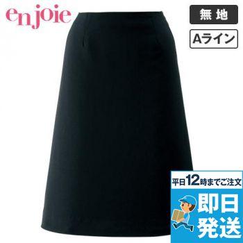 en joie(アンジョア) 56613 お腹周りを圧迫しないストレスフリーなAラインスカート 93-56613