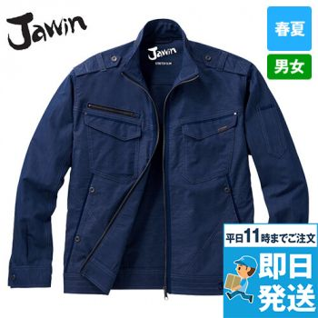 自重堂JAWIN 56600 [春夏用]ストレッチ長袖ジャンパー