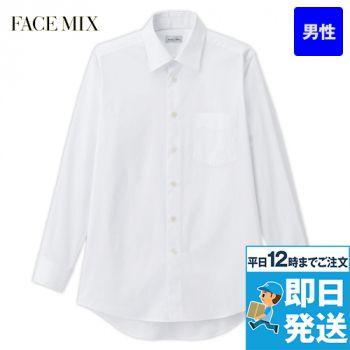 FB5040M FACEMIX レギュラーカラーシャツ/長袖(男性用)