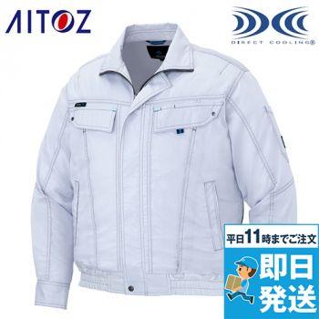 AZ30599 アイトス 空調服 ペンタスストレッチ 長袖ブルゾン(男女兼用)
