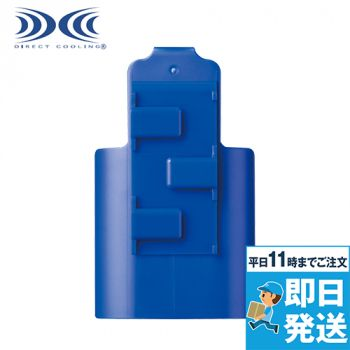 NANOHL[春夏用]空調服 小型バッテリー専用ホルダー[単品](LILANO用)