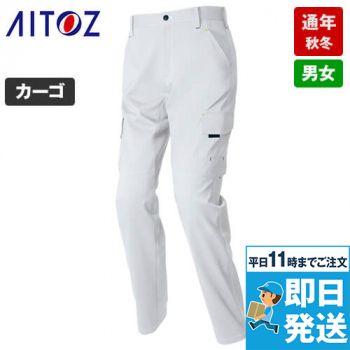 AZ2521 アイトス ノータックカーゴパンツ(男女兼用)