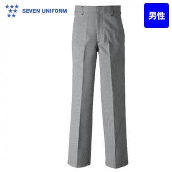 TL8401-7 セブンユニフォーム 千鳥格子スラックス(男性用)