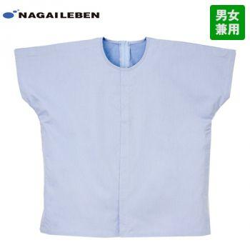 SG304 ナガイレーベン(nagaileben) 鍼灸上衣(男女兼用)