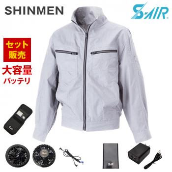 05830SET  シンメン S-AIR コットンワークジャケット