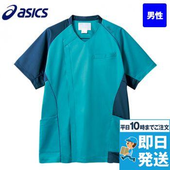 CHM855 アシックス(asics) スクラブ/半袖(男性用)