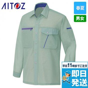 AZ235 アイトス イエッち!おすすめ! 長袖シャツ