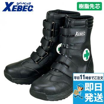 ジーベック 85105 マジックテープ安全靴 樹脂先芯