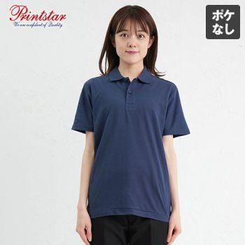 カジュアルポロシャツ(ポケ無し)(4.9オンス)(男女兼用)