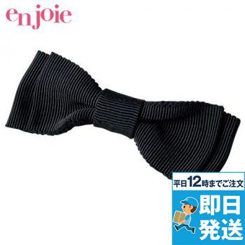 en joie(アンジョア) OP111 ブローチ 93-OP111