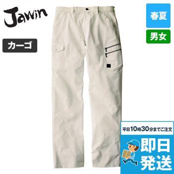 55402 自重堂JAWIN [春夏用]