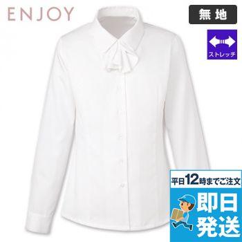 EWB434 enjoy オールシーズン気持ちいい!体温調節機能で快適な長袖ブラウス 98-EWB434
