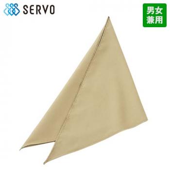 EA-5354 5355 5356 SUNPEX(サンペックス) 三角巾(アンクル加工)