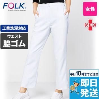 6006EW FOLK(フォーク) レデ