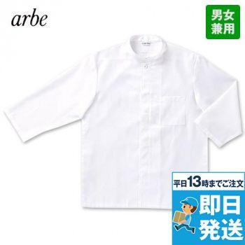 G-7741 チトセ(アルベ) 七分袖/和風シャツ(男女兼用)