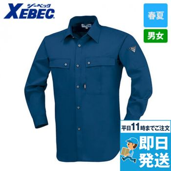 ジーベック 9230 プリーツロンSX長袖シャツ[JIS T8118適合](男女兼用)