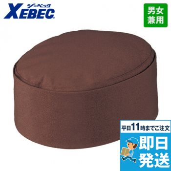 ジーベック 25704 和帽子(作務衣向け)(男女兼用)