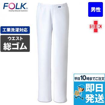 5015EW FOLK(フォーク) メン