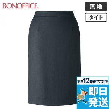 BONMAX LS2747 [春夏用]エアリネス タイトスカート 無地 36-LS2747